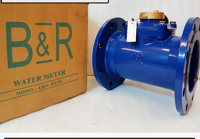 JUAL WATER METER B&R 6 INCH