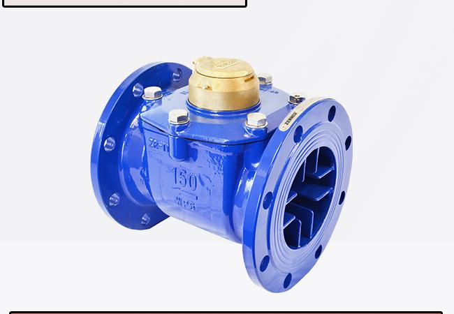 JUAL Water meter zenner type WPH-N 6 INCH-CV BUNGA TOBA