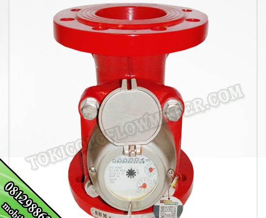 flow meter shm hot 4 inch DN 100mm | water meter shm